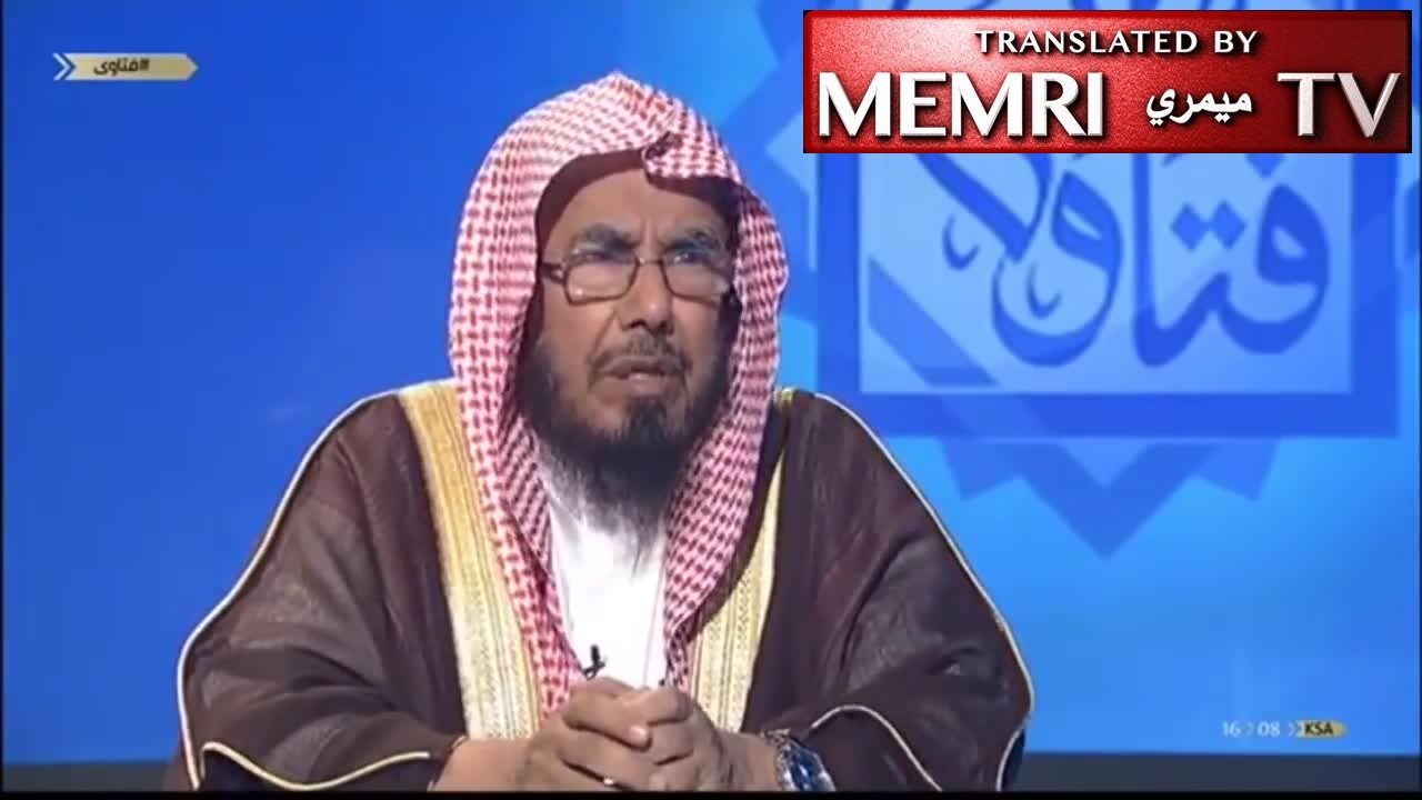 Leading Saudi Scholar Abdullah Al-Mutlaq on Polygamy: Instead of Going Berserk, The First Wife Should Help Her Husband Treat His Wives Equally